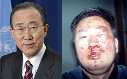 In April 2001, Han Seung-Soo was appointed the Minister of Foreign Affairs of the Republic of Korea. He was elected the President of the General Assembly of the United Nations in September 2001. Ban Ki-Moon was selected to be the chief of staff to general assembly president Han Seung-Soo.